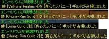 utako870