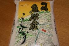 rice-060610