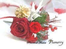 Plumerry(プルメリー)プリザーブドフラワースクール (千葉・浦安校)-ブートニア 袴結留 プリザーブドフラワー