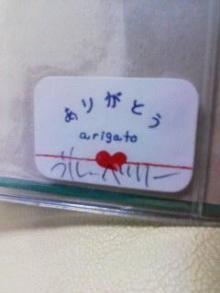 太陽族花男のオフィシャルブログ「太陽族★花男のはなたれ日記」powered byアメブロ-ありがとう★