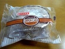 ヤマザキ シフォンケーキ チョコ