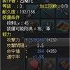 【三国志オンライン】ソロだと、弩より弓!?の画像