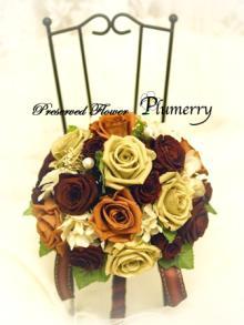Plumerry(プルメリー)プリザーブドフラワースクール (千葉・浦安校)-ラウンドブーケ チョコカラー