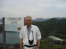 中山峠にて