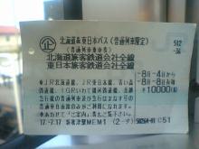 TS310287.JPG