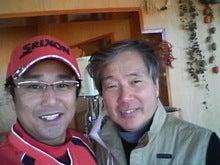 『新田純一のあっぷ だうん ロード』オフィシャルブログ powered by アメブロ-2009020110020000.jpg