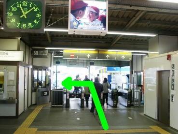 西菅団地・新1