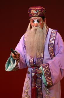 京劇・土地爺
