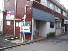 綱島卓球センター1