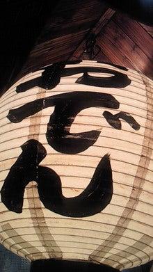 ☆★yukiの幸せブログ☆★-200901172124000.jpg