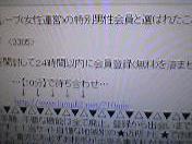 050629_2049~001_001.jpg