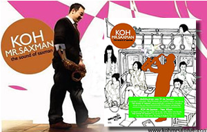 KOH Mr. Saxman Supporters-J