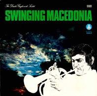 Swinging Macedonia