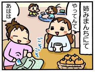 プクリン日記 ~子育てマンガ奮闘記~-3回目_1.jpg