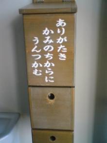 ゆうステーショントイレ