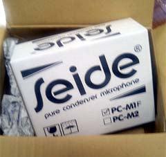 箱の中に箱が・・・