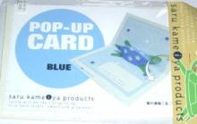 申亀屋 POP-UP CARD KDS4
