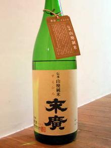 20051015c