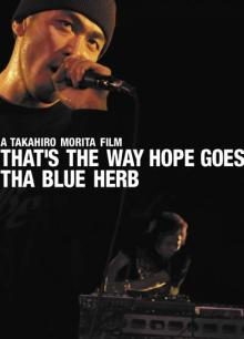 TBH DVD