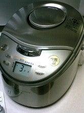 IH炊飯器