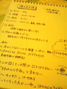 080804_1819~01.JPG
