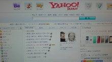 藤田志穂オフィシャルブログ Powered by Ameba-20090130125423.jpg