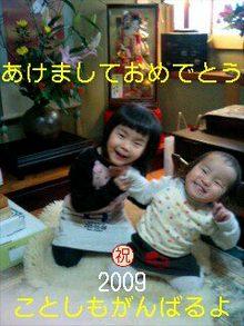 Hello a baby-090103_1521~0002-0001.jpg