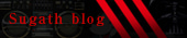 sugatchblog