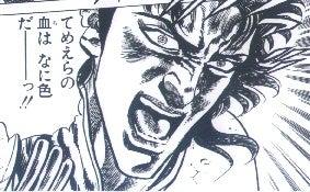 腐JO子の奇妙な冒険-1