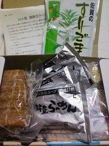 はな*chanの日記-img918.jpg