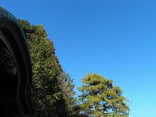"""山岡キャスバルの""""偽オフィシャルブログ""""「サイド4の侵攻」-清瀧寺 空"""
