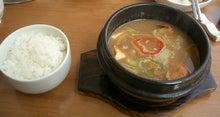 石鍋醤湯(大醤湯)