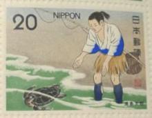 切手 亀と浦島太郎