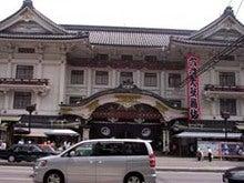 姉妹旅行@歌舞伎座