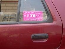 タクシー料金シール