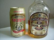 エチゴビール&シーバスリーガル