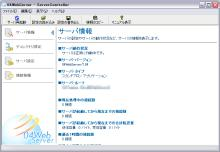 04WebServer