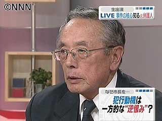 長崎市長射殺事件をどうしても安倍首相と結び付けたいらしい   きち@石根