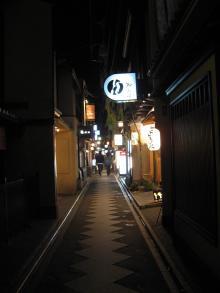 京都の道。