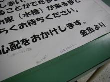 棒杭尾根02