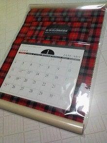 はな*chanの日記-img886.jpg