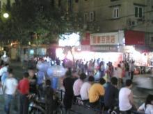 国慶節前夜2