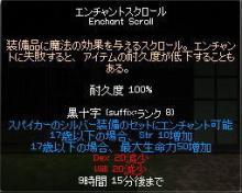 ペッカ褒賞ES