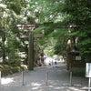 石上神宮のパワースポット~♪奈良の神社特集~の画像