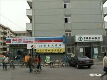 農業銀行2.