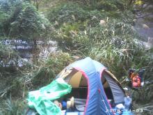 歩き人ふみとあゆみの徒歩世界旅行 日本・台湾編-道路脇のテント