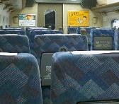 行きの新幹線