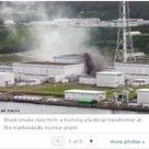 駿河湾震源地震で「地震の巣」の上に立つ日本の55基の原発に改めて懸念を持ちますの記事より