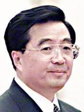 胡錦濤 国家主席