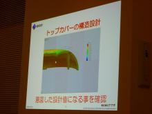 CAT-one トップカバーの構造設計